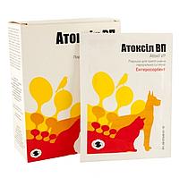 Атоксил ВП (Atoxil VP) Энтеросорбент для собак и кошек (10 пакетов)