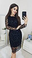 Красивое вечернее платье с флоком