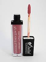 Кремовий блиск для губ Julia Cosmetics №14 Creamy Lipgloss