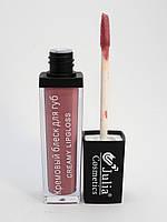 Кремовий блиск для губ Julia Cosmetics №15 Creamy Lipgloss