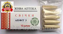"""Свечи """"Апифит 3"""" с прополисом, цветочной пыльцой, мед"""