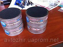 Разделительный воск Mold Blue Wax