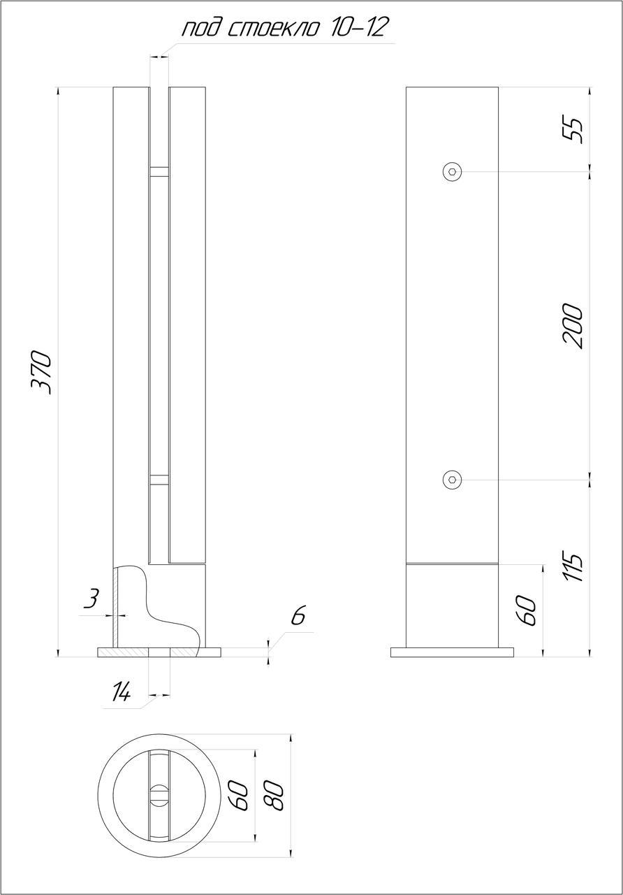 ODF-02-19-01-H370 Одно анкерная стойка для стекла из нержавейки, диаметром 60 мм, высотой 370 мм,