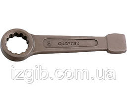 Ключ кольцевой ударный СибрТех 27 мм