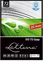 Екологічний офісний папір  «Lettura» ISO 72