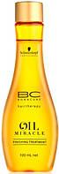 Масло для густых, толстых и сухих волос Schwarzkopf Professional BC Bonacure Oil Miracle Argan Oil