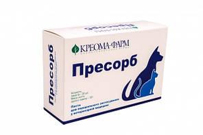 Пресорб для собак и кошек (20 пакетов)