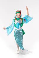 Детский карнавальный костюм Русалочка «Ариэль» на рост 130-140 см, фото 1