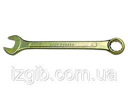 Ключ комбінований 10 мм жовтий цинк