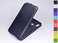 Откидной чехол из натуральной кожи для Huawei P20 Lite