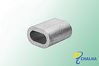 Втулка алюминиевая DIN 3093 №8-№46 (ГОСТ)