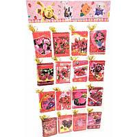 Валентинки (набор 160 штук)(открытка 7х9 см) ( 32934)