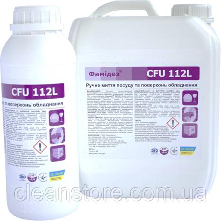 Фамидез® CFU 112L – 5 л, фото 2