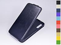 Откидной чехол из натуральной кожи для Huawei P20 Pro