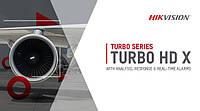 Серия Turbo HD X - Новый подход к безопасности