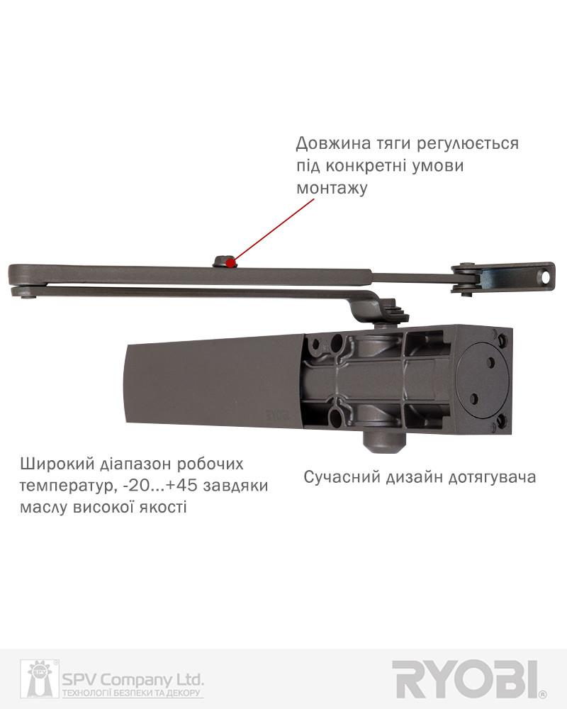Доводчик накладного типа RYOBI 1200 D-1200 METALLIC_BRONZE STD_ARM EN_2/3/4 80кг 1100мм