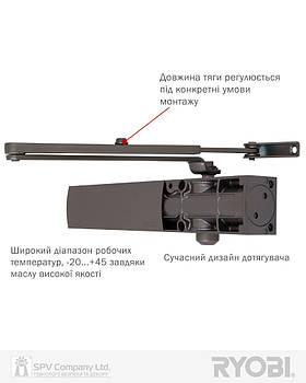 Доводчик накладного типу RYOBI 1200 D-1200 METALLIC_BRONZE STD_ARM EN_2/3/4 80кг 1100мм