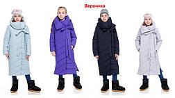 Детский зимний пуховик-одеяло удлиненный на синтепухе без меха для девочки Вероника |122-158р., фото 2