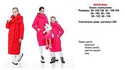 Детский зимний пуховик-одеяло удлиненный на синтепухе без меха для девочки Вероника |122-158р., фото 3