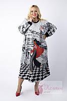 Платье модерное батальное с ярким рисунком Darkwin
