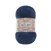 Пряжа Ализе Форевер Alize Forever, цвет №361 темно синий