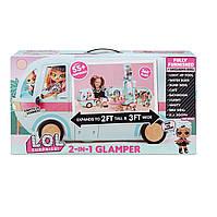 Игровой набор L.O.L. SURPRISE! – ГЛАМУРНЫЙ КЕМПЕР (кукла, аксессуары) (562511)