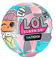 """Игровой набор L.O.L. SURPRISE! серии """"Lil's Winter Disco"""" - МАЛЫШИ (в ассорт., в дисплее) (559672)"""