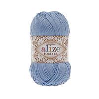 Пряжа Ализе Форевер Alize Forever, цвет №40 голубой