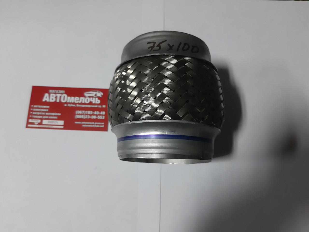 Гофра приемной трубы 75х100 (3-х слойная) EuroEx
