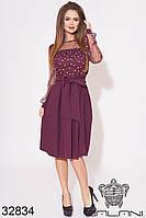 Вечернее платье миди с сеткой цвета марсал (размеры 42, 44, 46)