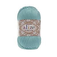 Пряжа Ализе Форевер Alize Forever, цвет №376 светлая бирюза