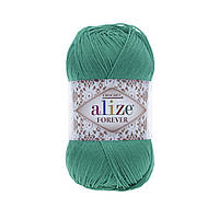 Пряжа Ализе Форевер Alize Forever, цвет №610 зеленая бирюза