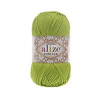 Пряжа Ализе Форевер Alize Forever, цвет №612 салат