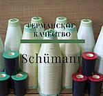 Термонитки Schümann: германское качество в деле