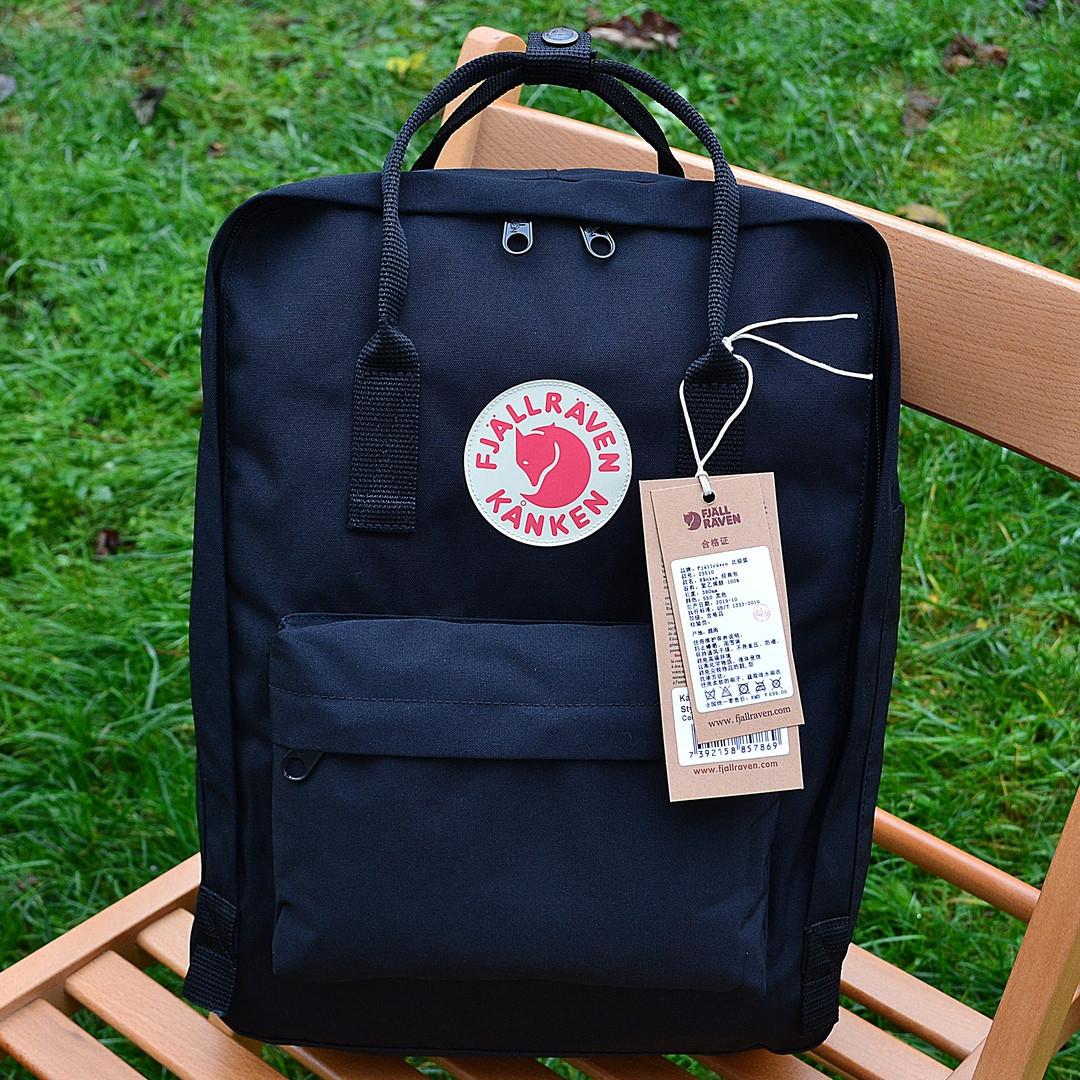 Рюкзак Fjallraven Kanken, синего цвета. Стильный городской рюкзак.