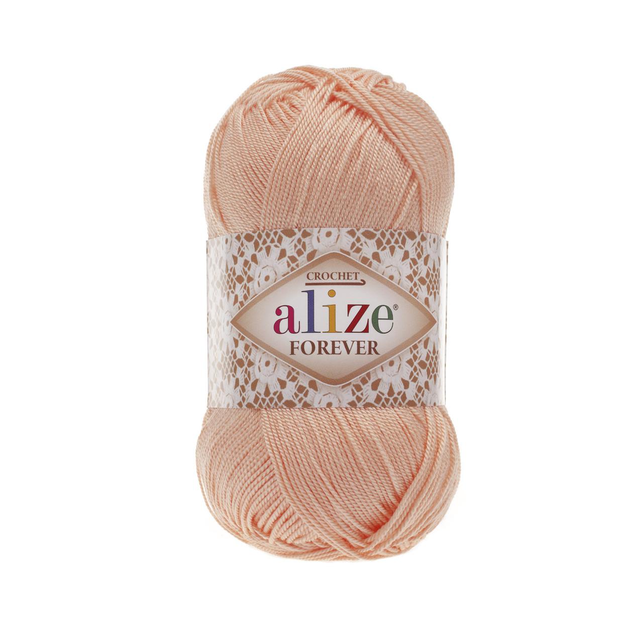 Пряжа Ализе Форевер Alize Forever, цвет №282 персиковый