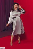 Стильное платье   (размеры 48-58) 0219-70, фото 2