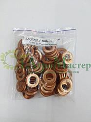 Шайба медная уплотнительная 11х20х0,5 Упаковка 100 шт.