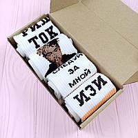 Подарочный Бокс City-A Box #06 для Мужчин и Женщин с Носками Набор Sox из 4 ед.