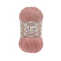 Пряжа Ализе Форевер Alize Forever, цвет №144 лососевый