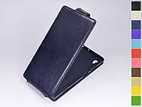 Откидной чехол из натуральной кожи для Sony Xperia XA1 Plus G3412