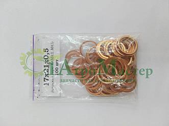 Шайба медная уплотнительная 17х21х0,5 Упаковка 100 шт.