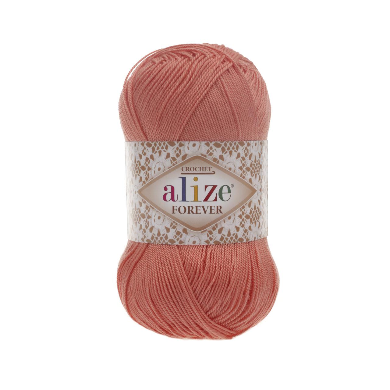 Пряжа Ализе Форевер Alize Forever, цвет №619 коралловый
