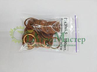 Шайба медная уплотнительная 16х20х0,5 Упаковка 100 шт.