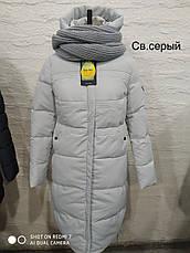 Женское зимнее пальто-одеяло Невада  Нью Вери (Nui Very), фото 3