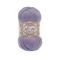 Пряжа Ализе Форевер Alize Forever, цвет №158 лавандовый