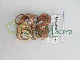 Шайба медная уплотнительная 20х26х0,5 Упаковка 100 шт.