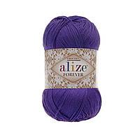 Пряжа Ализе Форевер Alize Forever, цвет №252 фиолетовый