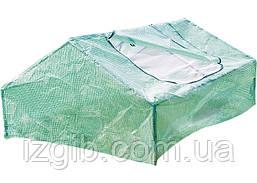 Міні-парник Palisad садовий розбірний покриття армована плівка 180x142x80 см