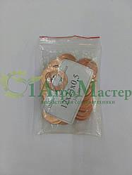 Шайба медная уплотнительная 12х23х0,5 Упаковка 100 шт.